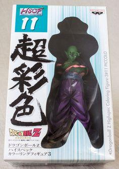 Dragon Ball Z HSCF Figure high spec coloring Piccolo 11 JAPAN ANIME