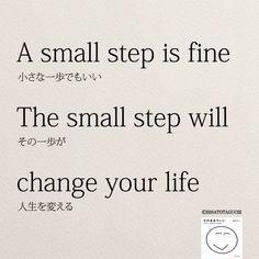 小さな一歩でもいい | 女性のホンネ川柳 オフィシャルブログ「キミのままでいい」Powered by Ameba