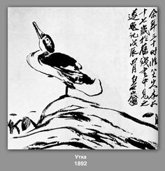 - Qi Baishi - WikiPaintings.org