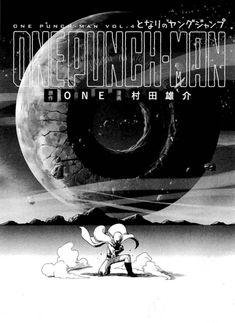 One Punch Man (manga)-ongoing  This manga is in the top 10 for being voted to turn into an anime. Once you read this unique and funny you wonder why its not one yet. Mangahere.com