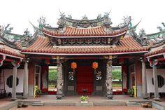 林氏宗廟[三級古蹟][午妻][102/2/7] @ 重新站起&一步一腳印 :: 隨意窩 Xuite日誌