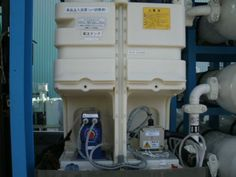 福島第一原子力発電所3号機 使用済燃料プール塩分除去装置(モバイルRO) からの塩酸漏えいについて(塩酸タンク(1))撮影日:2012年10月24日    提供:東京電力株式会社