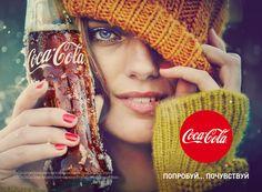 Мировая реклама Fokus-Group ltd Coca Cola Poster, Coca Cola Ad, Always Coca Cola, World Of Coca Cola, Coke Ad, Brand Power, Root Beer, Shutter Speed, Voss Bottle