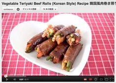 Vegetable Teriyaki Beef Rolls (Korean Style) Recipe - Video Recipe