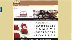 bakery-coffee