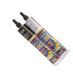 Grafitti - Materiais Para Desenho, Pintura e Artesanato Pasta relevo vitral 4,30