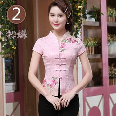 Lovely Jacquard Open Neck Oriental Style Shirt - Pink
