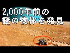 地球の上空に直径5000kmの超巨大UFOが停留!!!国際宇宙ステーションから撮影。 - YouTube