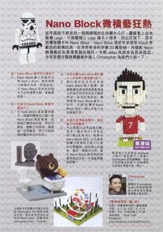 Chris in JetSo Magazine, Hong Kong (May 9, 2014)