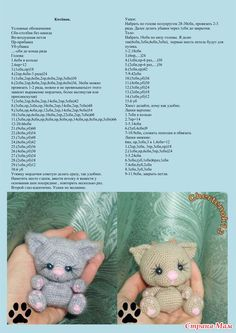 Amigurumi related to each other, we continue to share with each other. In this article amigurumi cat free crochet pattern is waiting for you. Crochet Cat Pattern, Crochet Patterns Amigurumi, Cute Crochet, Amigurumi Doll, Crochet Crafts, Crochet Dolls, Crochet Baby, Crochet Projects, Knit Crochet