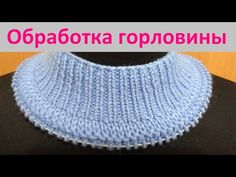 Knitting Videos, Sweater Knitting Patterns, Knitting Stitches, Knitting Designs, Knitting Socks, Booties Crochet, Knit Crochet, Crochet Hats, Plushie Patterns