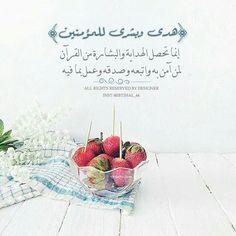 . . . #تصاميم_دعوية #تصاميم_دينيه #تصميمي by ibtihal_44 Kalimah on facebook http://ift.tt/1VXr4dl Kalimah on twitter https://twitter.com/kalima_h Kalimah on instagram http://ift.tt/1LU58Az Kalimah on pinterest http://ift.tt/1hKqXEA Kalimah on bloger http://ift.tt/1LU56sh Kalimah on tumblr http://ift.tt/1VXr5hr ______________________________________ إن الذين قالوا ربنا الله ثم استقاموا تتنزل عليهم الملائكة ألا تخافوا ولا تحزنوا وأبشروا بالجنة التي كنتم توعدون نحن أولياؤكم في الحياة الدنيا…