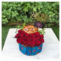 Eid Crafts, Ramadan Crafts, Ramadan Decorations, Diy And Crafts, Baby Food Jar Crafts, Baby Food Jars, Eid Card Designs, Eid Stickers, Gift Box Birthday