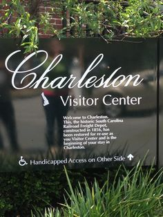The Charleston Visitors Center | A Charleston Wedding Venue | www.partyista.com