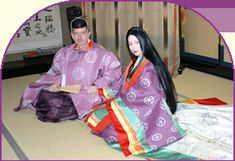 If I ever get to go to Kyoto- I need to do this so I can try on Heian Period Clothing....