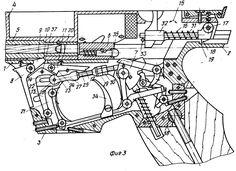 Рисунки патента 1318037 - Спортивный самозарядный пистолет