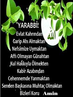 Diy And Crafts, Allah, Pattern, God, Allah Islam