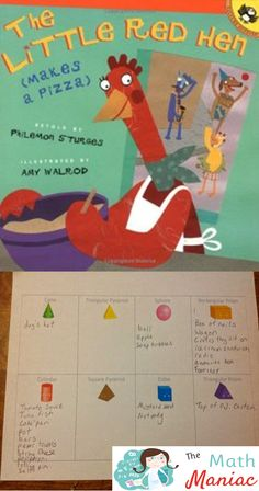 This is a fun piece of literature and is a great way to introduce or reinforce 3-D shapes!  Includes a 3-D shape hunt FREEBIE!