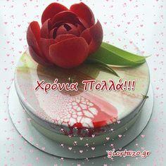 giortazo.gr: Χρόνια Πολλά Κινούμενες Εικόνες Greek Quotes, Birthday Celebration, Pudding, Desserts, Blog, Tailgate Desserts, Deserts, Custard Pudding, Puddings