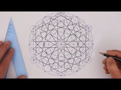 How to draw Islamic geometry - full tutorial - basic construction of an extended 12-fold rosette - YouTube