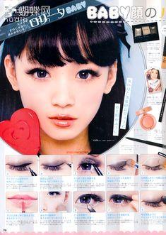 Gyaru Makeup Tutorial Magazine Scan