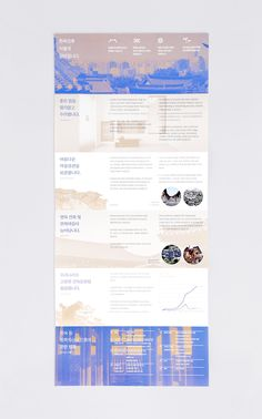 auri_3_768 Book Design Layout, Print Layout, Album Design, Leaflet Layout, Leaflet Design, Editorial Layout, Editorial Design, Dm Poster, Web Design