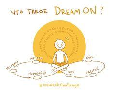 DreamON #100WeekChallenge