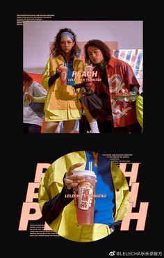 乐乐茶 X 青岛啤酒,请你吃龙虾面包、哈奶茶啤酒? Gfx Design, Layout Design, Editorial Layout, Editorial Design, Graphic Design Posters, Graphic Design Inspiration, Site Portfolio, Feeds Instagram, Poster Layout