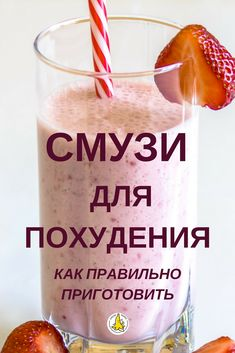 New diet food healthy cleanses Ideas Detox Diet Recipes, Diet Smoothie Recipes, Smoothie Detox, Snack Recipes, Healthy Recipes, Snacks Ideas, Freeletics Workout, Track Diet, Healthy Cleanse