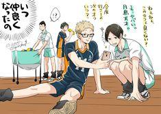 Omg I bet they are actually great friends outside of volleyball WOWOWOWOW Haikyuu Manga, Haikyuu Tsukishima, Haikyuu Funny, Haikyuu Fanart, Kenma, Kagehina, Tsukkiyama, Haikyuu Volleyball, Kurotsuki