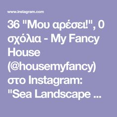 House, Instagram, Home, Homes, Houses