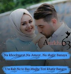 mujh bi mela pagl k liy bnya h. Best Couple Quotes, Real Love Quotes, Muslim Love Quotes, Secret Love Quotes, Couples Quotes Love, Love In Islam, Qoutes About Love, Love Quotes For Boyfriend, Islamic Love Quotes