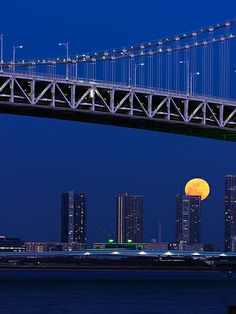 #his_blue  Bridge and Moon #japan #tokyo