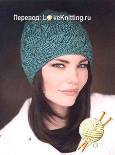 Шапка узором «падающие листья» Knitted Hats, Crochet Hats, Knitting, Pattern, Yandex, Chen, Google, Fashion, Groomsmen
