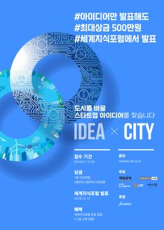 관련 이미지 City O, Design Research, Chart, Poster, Inspiration, Biblical Inspiration, Posters, Inhalation, Motivation
