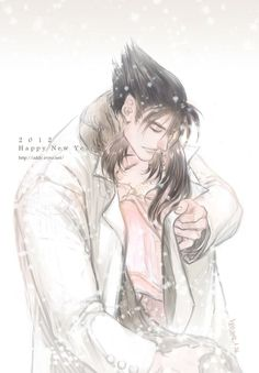 Image discovered by ʸᵉᶻⁱ. Find images and videos about tekken, jin kazama and ling xiaoyu on We Heart It - the app to get lost in what you love. Anime Couples, Cute Couples, Jin Kazama, Naruto Vs Sasuke, Easy Animals, Beautiful Anime Girl, Fantasy Landscape, Couple Art, Cute Gif