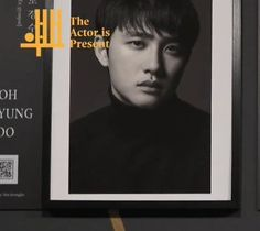 Kyungsoo, Actors, Fictional Characters, Fantasy Characters, Actor