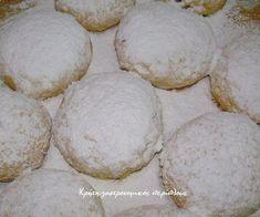 Μοναστηριακή συνταγή , με ζύμη ελαιολάδου Οι νηστίσιμες συνταγές κυρίως αυτές που προέρχονται από μοναστήρια, είναι συνήθως λιτές αλλά δεν υστερούν σε νοστιμιά. Συνήθως τα μοναστήρια χρησιμο…