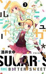 Manga Covers, Comic Covers, Manga Artist, Tonne, Anime Comics, Shoujo, Kawaii Anime, Manga Anime, Fictional Characters