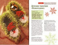 новый год рождество. Обсуждение на LiveInternet - Российский Сервис Онлайн-Дневников