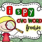 This fun worksheet is sure to bring smiles to your word work and literacy centers!  Students must use a magnifying class (or hand lens, not provide...
