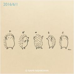 ideas dancing drawings funny for 2019 Hedgehog Art, Hedgehog Drawing, Cute Hedgehog, Hedgehog Tattoo, Easy Cartoon Drawings, Doodle Drawings, Easy Drawings, Animal Drawings, Doodle Art