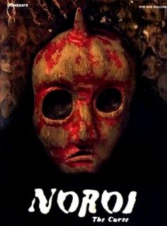Noroi: The Curse (2005) - Review, rating and Trailer