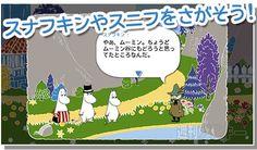 150417_moomin_kosaka
