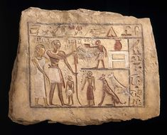 Stele of the Nubian soldier Nenu. Egyptian, First Intermediate Period, about 2100-2040 B.C.