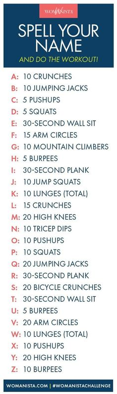 Spell Your Name and Do the Workout