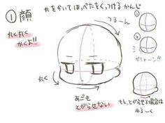 Manga Drawing Tutorials, Anime Drawing Styles, Manga Tutorial, Drawing Heads, Drawing Poses, Drawing Tips, Hand Drawing Reference, Art Reference Poses, Chibi Sketch