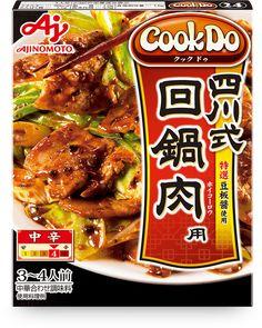Cook Do®四川式回鍋肉用