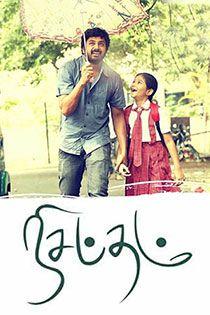 Nisabdham 2017 Tamil In Ultra Hd Einthusan Blockbuster Movies Movie Clip Tamil Movies