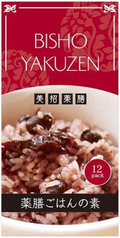 YUYAさんの提案 - 健康食品(薬膳)ブランドのパッケージラベルデザイン制作 | クラウドソーシング「ランサーズ」